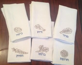 Jewish Passover Seder Napkins, set of 6
