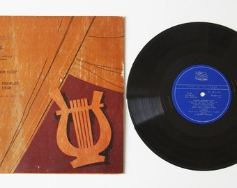 Vintage record from the Soviet Union: songs of USSR