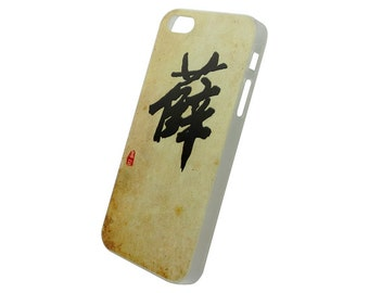 Chinese Calligraphy Surname Xue Sit Hard Case for iPhone SE 5s 5 4s 4