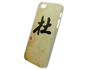 Chinese Calligraphy Surname Du To Hard Case for iPhone SE 5s 5 4s 4