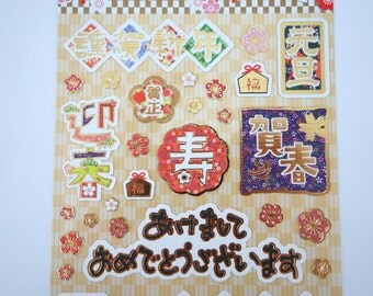 Japanese New Year plum blossom gorgeous chiyogami stickers - kanji and kana writing -  yuzen paper stickers - ema plaque stickers