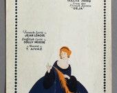 Vintage Love Me Waltz Song Sheet Music 1927 Piano Voice Ukulele French English