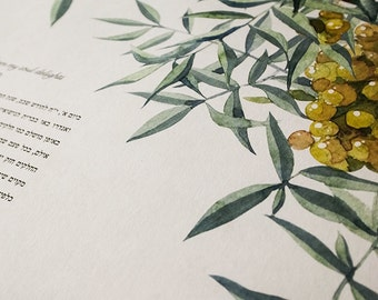 NEW Ketubah Giclée Print by Jennifer Raichman - Tuscany