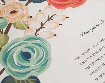 NEW Ketubah Giclée Print by Jennifer Raichman - Blooming Branches