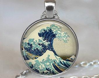 Great Wave at Kanagawa art pendant, surfer's pendant, surfer's gift, surfer's necklace surfer's  keychain key chain