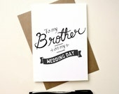 To my brother on my wedding day card. Wedding Day Cards. Family wedding day thank you cards. MC424