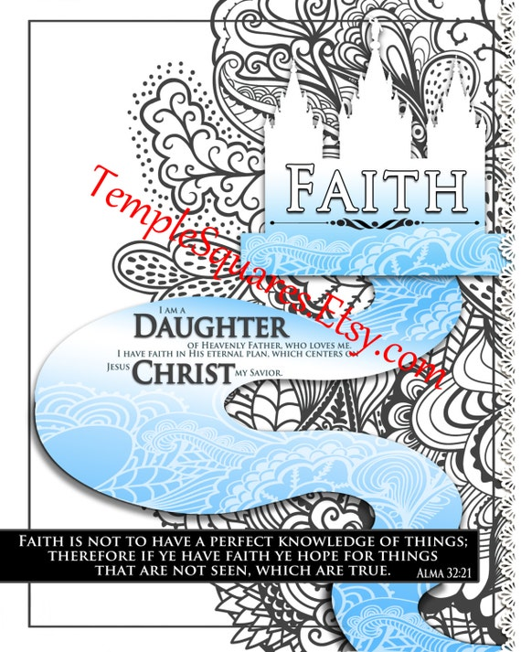 "Printable - 3 sizes! LDS Young Women Personal Progress Values ""Faith"" Green Lace Art Instant Download Digital Files"