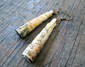 Upcycled Paper Bead Earrings, Chinese Earrings, Rustic earrings, Upcycled, recycled, repurposed jewelry, First Anniversary Gift