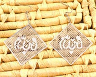 gold allah earrings, Islamic jewelry, allah earrings, allah jewelry, arabic earrings, islamic earrings, muslim earrings, islam earrings,