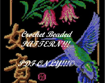 """PDF Bead knitting by spokes Pattern - Pattern Only. The Chinese hieroglyph """"Carrying out wishes""""."""