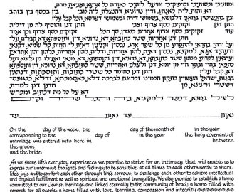 Traditional Aramaic with Contemporary English Text for Orthodox Jewish Wedding Ketubah by Mickie - Not for Printing Caspi
