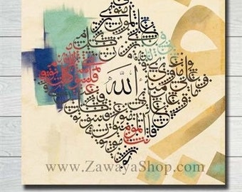 Art arabic calligraphy painting art print available any colors any size upon request #176