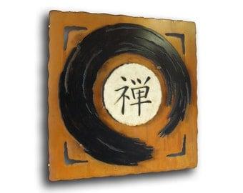 Zen Wall Art - Buddhist Enso Circle of Zen Metal Wall Sculpture - 22 inches