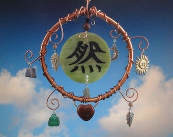 SALE, Garden Sculpture, Mobile, Ornament, Mother Nature, Hand Painted Glass, Earth Day, Garden Art, Home Decor, Kanji Symbol, Porch Hanging,