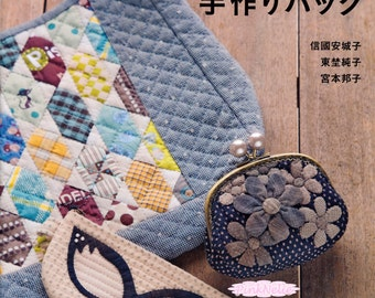 Adult Handmade Bags n Pouches - Japanese Craft Book