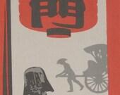 Star Wars Darth Vader in Asakusa Motif Cotton Fabric Japanese Tenugui Cloth w/Free Insured Shipping
