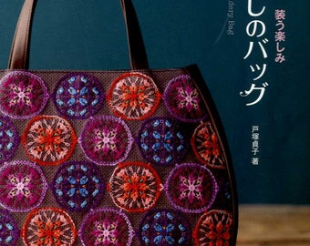 Zizashi Embroidered Bags by Sadako Totsuka - Japanese Craft Book MM