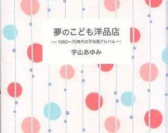 ALBUM of KIDS CLOTHES for 1960- Ayumi Uyama Design Book