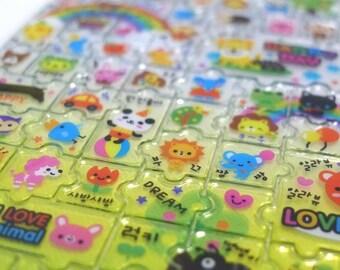 Cute Poly Korean Stickers  - Animal Fun - Jungle Friends Jigsaw (1311)