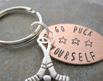 Go Puck Yourself Hockey Keychain copper oval, hockey sticks charm, optional personalized initial disc, hockey humor, hockey player gift
