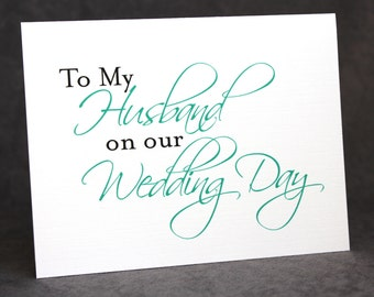 Wedding Day Card/ To Groom Card/ From Bride Card/ To My Husband on Our Wedding Day Card