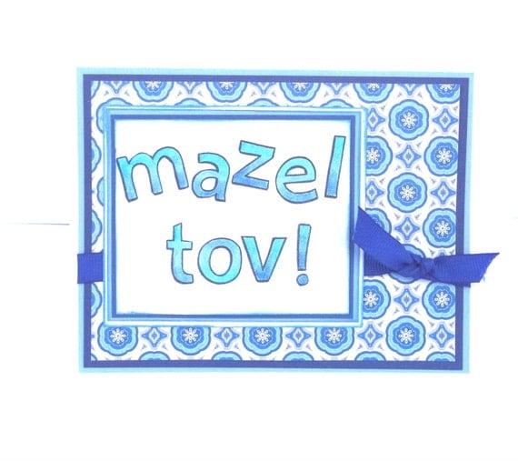 carte anniversaire juive