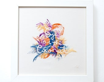 Eye on the Coconut - Hand embroidered artwork