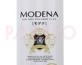Padico Modena White 60g Resin Clay from Japan - Flowers / lamp shade with the translucent light / sweets / accessories. 303117