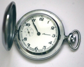 "Vintage Mechanical Pocket Watch ""MOLNIJA"" - Relief Pattern - Working - from Russia / Soviet Union / USSR"