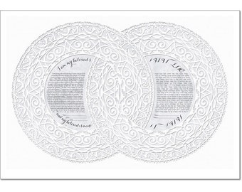 Ketubah: Thou Art Mine - Double Ring II - I Am My Beloved's and My Beloved Is Mine