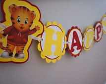 Daniel Tiger Birthday Banner - MADE TO ORDER