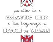Galaga Hero or Villain - Pattern
