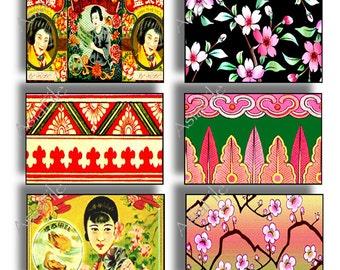 "Printable  Matchbook Decor 1.4"" x 2.1"" Digital Designs Fit Standard Diamond Matchbox Asian Chinese Japanese Scrapbook Jewelry  MB 1"