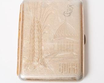 Vintage metal cigarette case, holder from USSR, ВДНХ  Moscow.