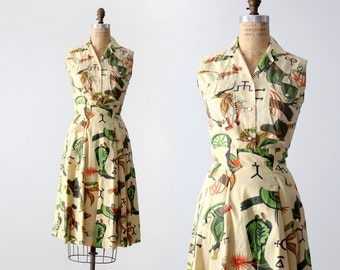 FREE SHIP  1950s western skirt and blouse by Panhandle Slim