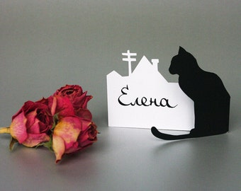20 Place Cards, Black Cat Silhouette, Halloween Themed Decoration, Cat Style Wedding, Cutout, Scrapbook, Paper Cut by Naboko