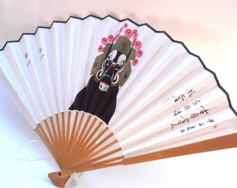 Vintage Xing Mian Paper Fan Chinese Opera Face Mask Folding Handheld Peking Beijing Theater Character Wood China Traditional Pink Stage Noh