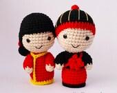 Made to Order: Amigurumi Wedding Couple Dolls in Traditional Chinese Attire, Wedding Dolls, Amigurumi Dolls