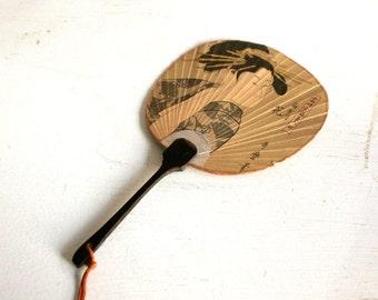 Paddle Fan Etsy
