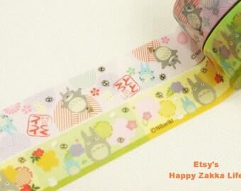 Japanese Washi Masking Tape Set - Miyazaki Hayao Series - Ver. 7 & 8 - My Neighbor Totoro - 2 rolls
