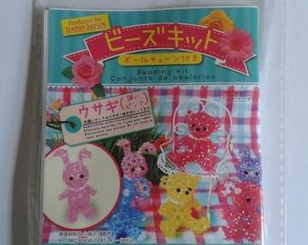 Animal Beads Kit - Pink Rabbit