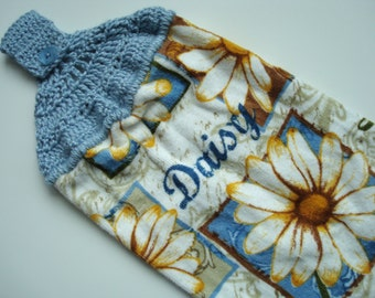 Dish Towel Summer Daisy with Hanging Crocheted Topper