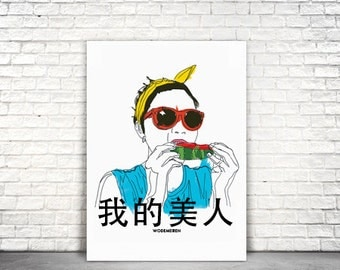 Watermelon with Chinese Text Illustration Poster