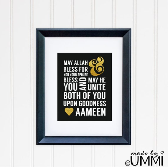 Wedding Gifts With Quotes : Islamic wedding gift, Islamic wedding quotepersonalised islamic ...
