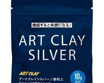 ART Clay Silver, silver clay, metal clay, 10g, 20g, 50g, Jewelry Making