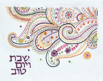 Embroidery kit-25. Challah cover  for shabbat, paisley-inspired, incl. threads, needle, instructions, stitch diagrams, made in Israel, ,