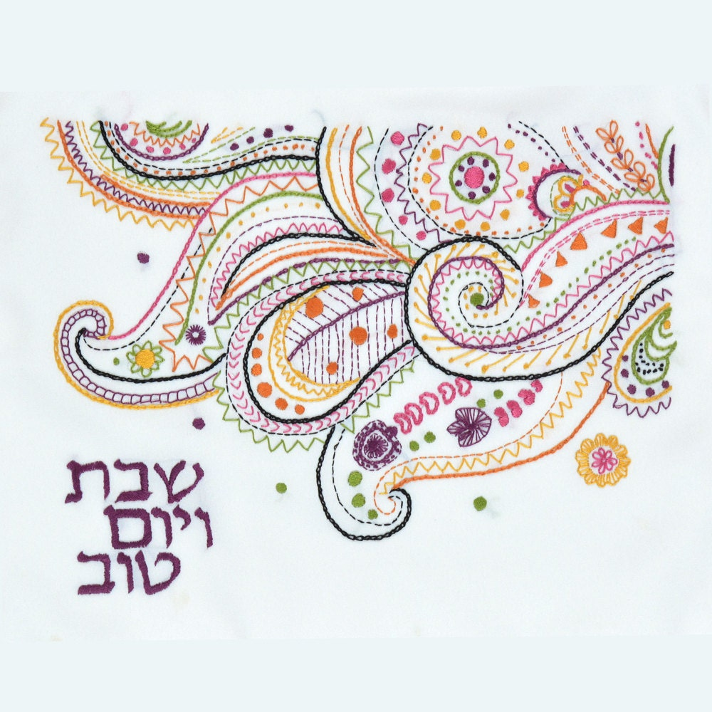 Embroidery kit challah cover for shabbat