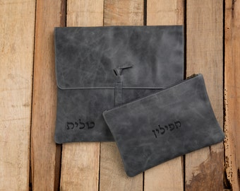 Tallit bag, Tefillin, Jewish wedding gift, Judaica, Bat Mitzvah, Personalized gift, Set of Tallit and Tefillin, Jewish gifts, Tallis