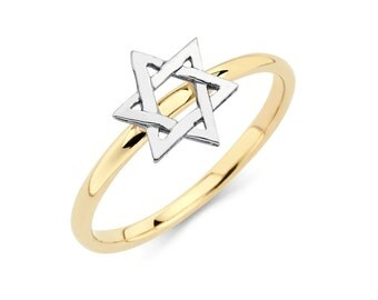 14K Two-Tone Star of David Ring, Star of David Ring, Star of David Jewelry, Gold Star of David, Gold, Ring, Star of David, Religious Jewelry