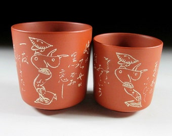 Vintage Tokoname Teacups with Awa-dori Design